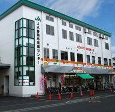 JA静岡経済連茶業センター